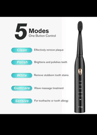 Электрическая зубная щетка, ультразвуковая, водонипроницаемая.