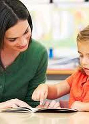 Онлайн-заняття для учнів початкових класів. Репетитор онлайн.