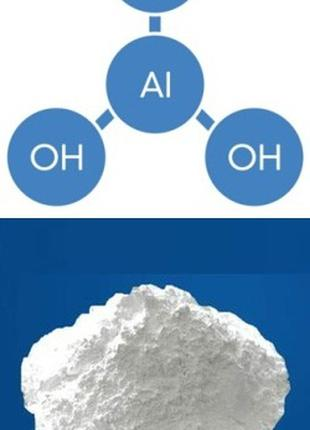 Алюминий гидроокись тонкодисперсный