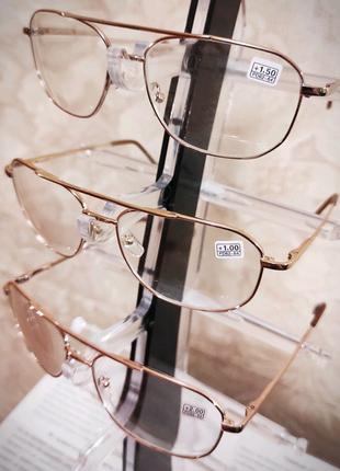 Очки для зрения стекляные