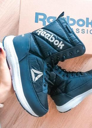Шикарные женские зимние дутики/ сапоги/ ботинки reebok blue ❄ ...