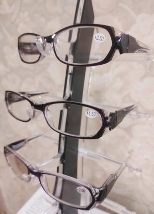 Очки для зрения в роговой оправе