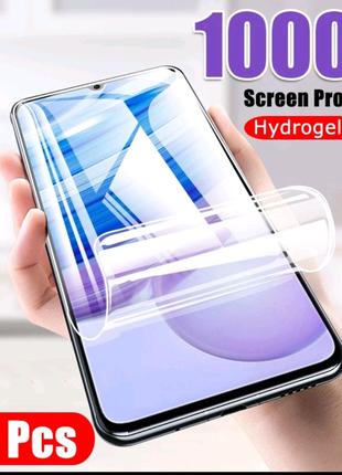 Защитная пленка гидрогелевая Xiaomi Redmi Note 8 -2шт