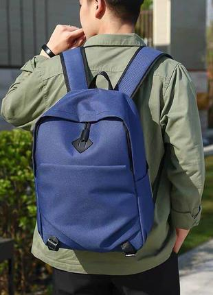 Мужской городской рюкзак в дорогу под ноутбук документы синий