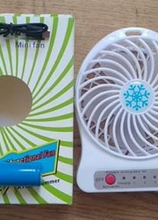 Портативный вентилятор MiniFan
