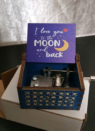Шарманка люблю тебя до луны и обратно