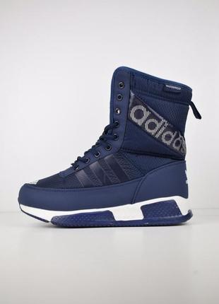 Шикарные женские зимние дутики/ сапоги/ ботинки adidas blue ❄ ...