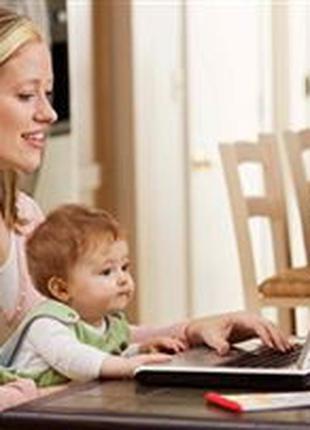 Подработка для мамочек в декрете