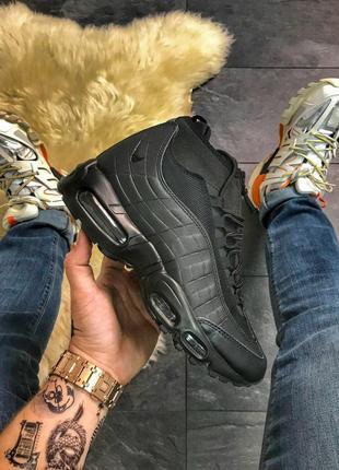 Шикарные мужские осенние ботинки/ кроссовки nike air max 95 sn...