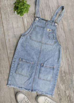 Женский джинсовый комбинезон с юбкой голубая