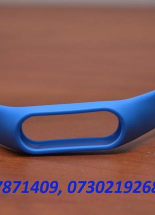 Синий ремешок для фитнес трекера Xiaomi Mi Band 2