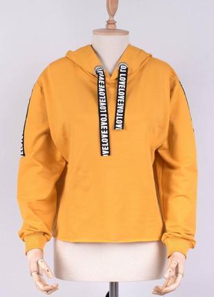 Женское оранжевое худи кофта