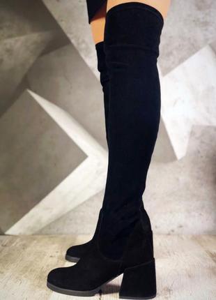 ❤невероятные женские стильные  сапоги - ботфорды ❤