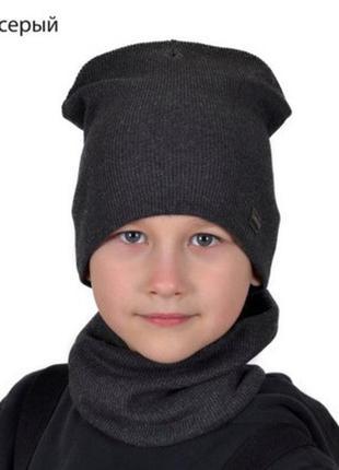 Комплект Рубчик шапка и хомуи 54-57 см от 6 лет