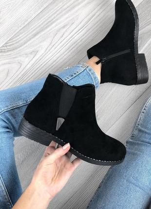 ❤невероятные женские стильные черные ботинки челси❤