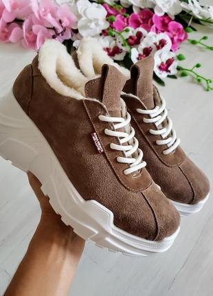 ❤невероятные женские стильные зимние бежевые кроссовки  ❤