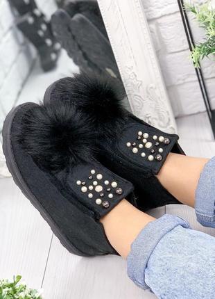 ❤невероятные женские черные зимние  валенки сапоги угги❤