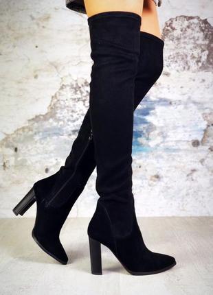 ❤невероятные женские черные замшевые демисезонные осенние сапо...