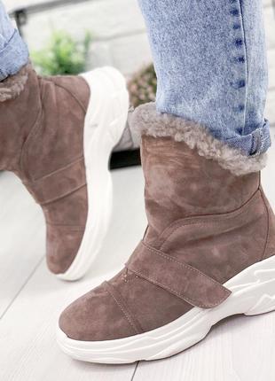 ❤невероятные женские пудровые бежевые замшевые зимние ботинки ...