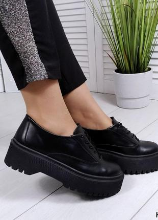 ❤невероятные женские черные туфли на танкетке  ❤