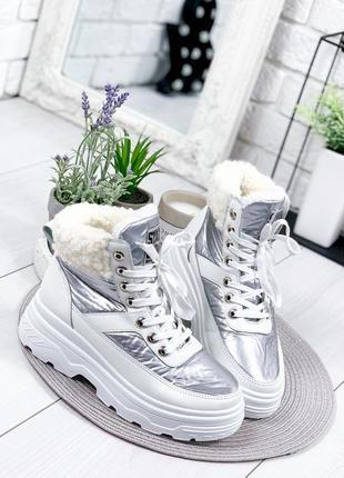 ❤ женские белые зимние ботинки сапоги сапожки  с мехом❤