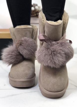 ❤невероятные женские бежевые замшевые зимние угги ботинки сапо...