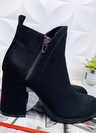 ❤ женские черные  демисезонные осенние ботинки сапоги сапожки ❤