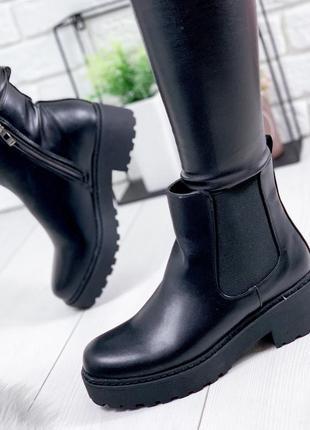 ❤женские черные демисезонные осенние ботинки сапоги ❤