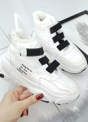 ❤женские белые зимние ботинки сапоги валенки на меху ❤