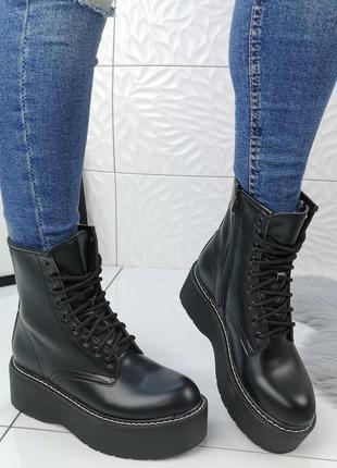 ❤женские черные демисезонные осенние ботинки сапоги валенки на...