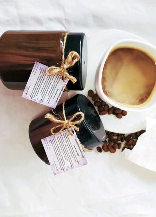Натуральные кофейные скрабы для тела