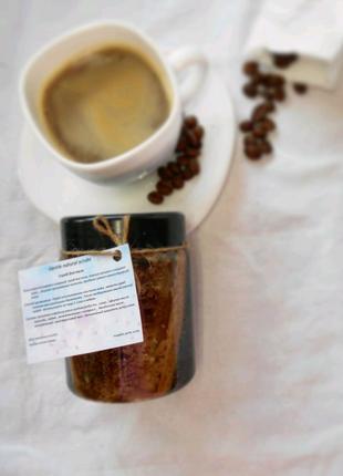 Сахарно-кофейные скрабы для тела