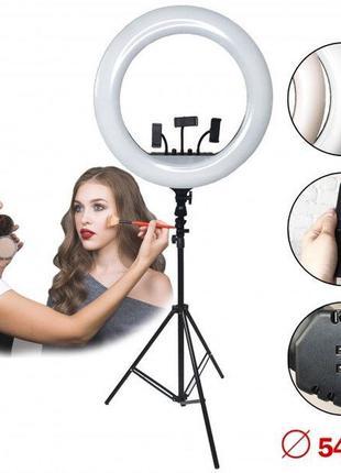 Мощная кольцевая лампа 54 см 60Вт,ring lamp для блогера