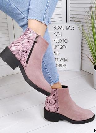 ❤невероятные женские розовые пудровые зимние замшевые ботинки ...