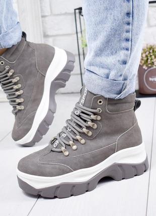 ❤женские  серые демисезонные осенние ботинки сапоги валенки  ❤