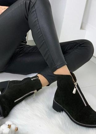 ❤ женские черные демисезонные осенние замшевые ботинки сапоги ...