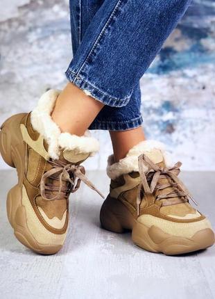 ❤ женские коричневые замшевые зимние ботинки сапоги сапожки  н...