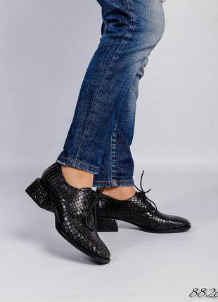 Кожаные женские туфли на шнуровке натуральная кожа