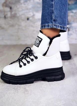 ❤ женские белые лаковые зимние ботинки сапоги сапожки  на меху ❤