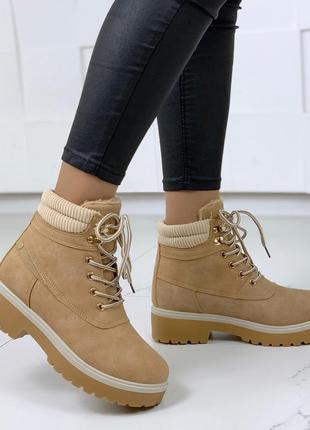 ❤невероятные женские бежевые зимние ботинки сапоги валенки на ...