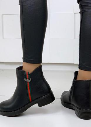 ❤невероятные женские черные зимние низкие ботинки сапоги вален...