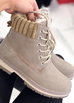 ❤невероятные женские бежевые зимние  ботинки сапоги валенки на...