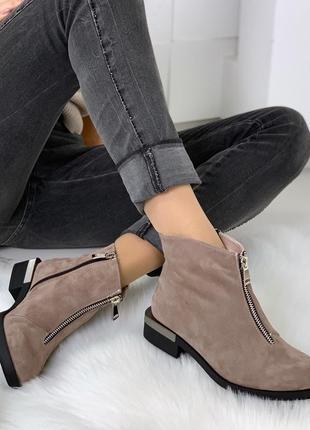 ❤невероятные женские бежевые демисезонные осенние ботинки сапо...