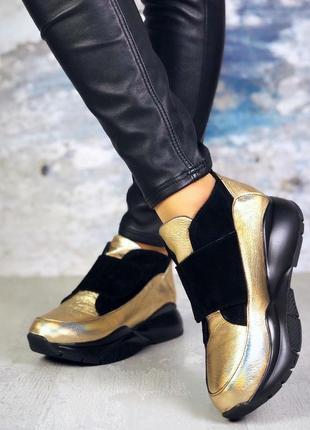 ❤ женские золотые демисезонные осенние кожаные ботинки сапоги ...