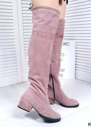 ❤ женские пудровые демисезонные осенние кожаные ботинки сапоги...