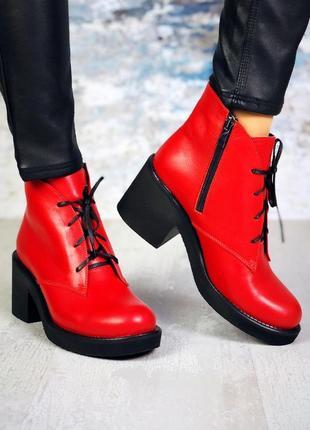 ❤ женские красные демисезонные осенние кожаные ботинки сапоги ...