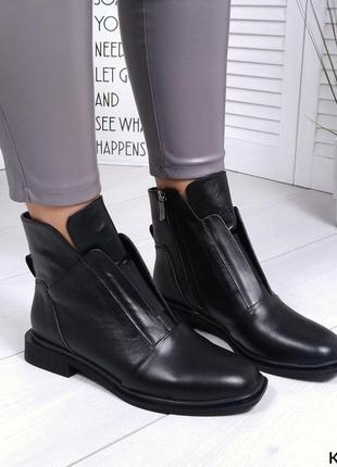 ❤ женские черные демисезонные осенние кожаные ботинки сапоги в...