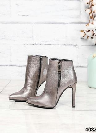 ❤ женские серебристые демисезонные осенние кожаные ботинки бот...