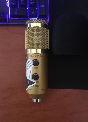 Конденсаторный микрофон BM800 для студии