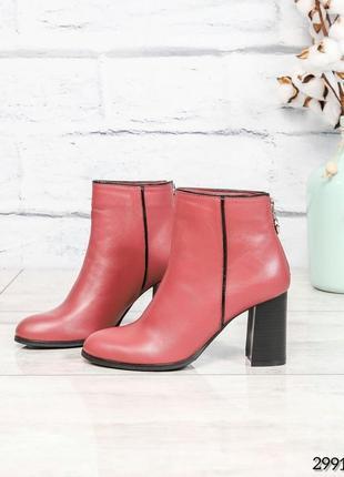 ❤ женские розовые демисезонные осенние кожаные ботинки ботильо...